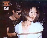 Tokyo Torture Chamber IV - Bound With Honor DVD Cover von Samurai Video