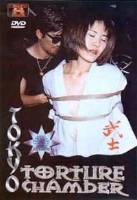 Tokyo Torture Chamber IV - Bound With Honor DVD Cover von Samurai Video
