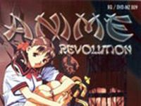 Gegen den Willen (Cool Devices) DVD Cover