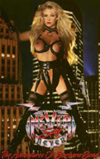 Never say Never VHS Cover
