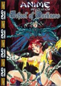 School of Darkness DVD Cover