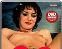 Teenage Bestsellers 256 DVD Color Climax