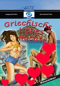 Griechische Liebesnächte