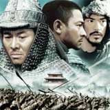 Warlords Film DVD