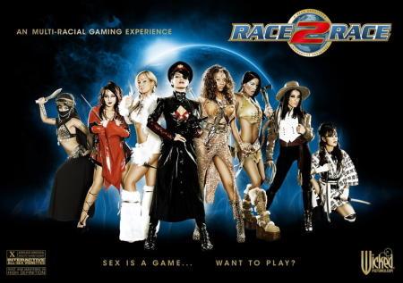 Race 2 Race Bild