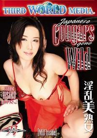 Japanese Cougars gone Wild DVD von Third world media