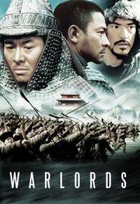 Warlords Film Plakat
