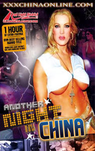 Another Night in China Cover Bild