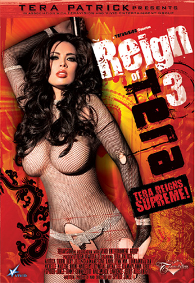Reign of Tera 3 DVD Cover