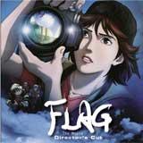 Flag – The Movie (Directors Cut) Blu-ray Filmkritik