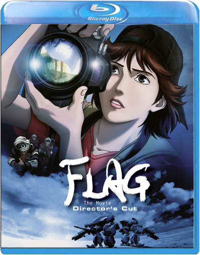 Flag The Movie Blu-ray Cover