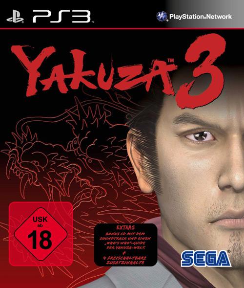 Yakuza 3 - Sega