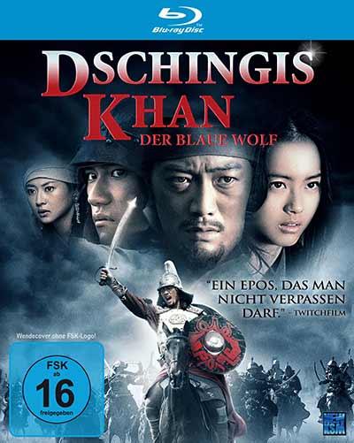 Dschingis Khan - Der Blaue Wolf Blu-ray Cover