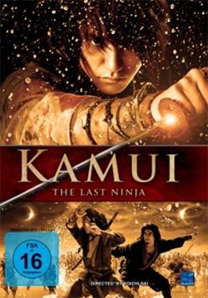 Kamui – The Last Ninja DVD Cover