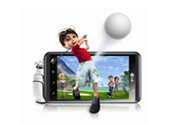 LG Optimus 3D Bild